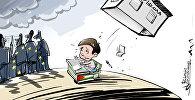 Как вернуть конфискованные школы?