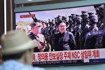 Северокорейский лидер Ким Чен Ын