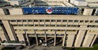 Здание Международного информационного агентстваРоссия сегодня на Зубовском бульваре в Москве. Архивное фото