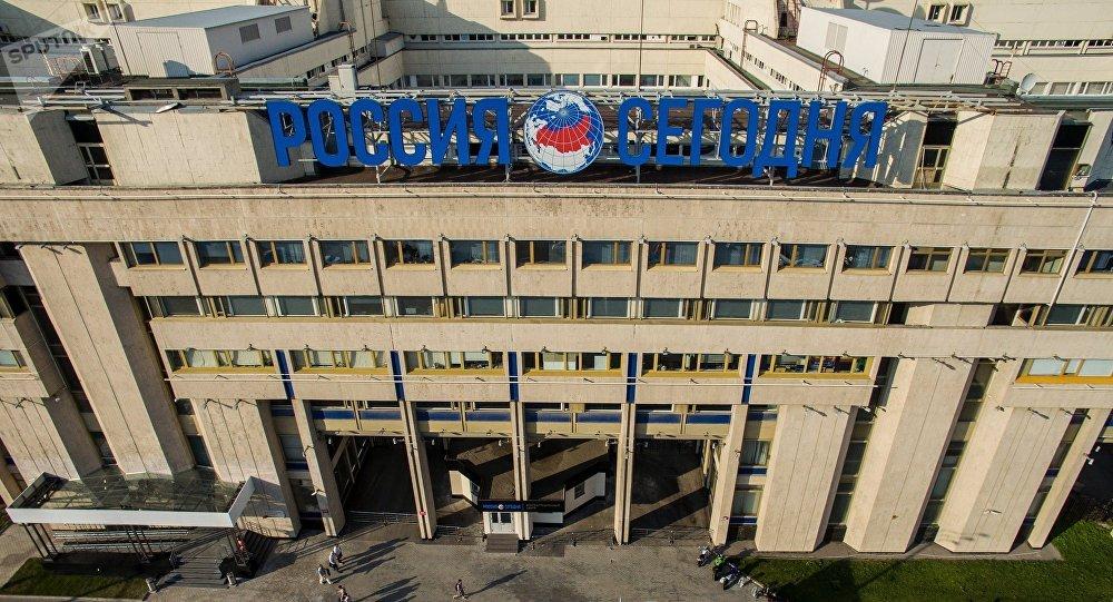 Здание Международного информационного агентства Россия сегодня. Архивное фото