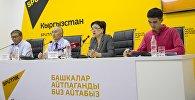 Пресс-конференция на тему Нововведения в системе образования КР в предстоящем учебном году