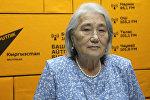 Төрөкул Айтматовдун кызы, профессор Роза Айтматова Sputnik Кыргызстан радиосуна маек учурунда
