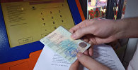 Как уплатить налог на транспорт через терминал — видеоразъяснение