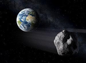 Астериод. Ахрив