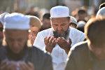 Мусульмане во время праздничного намаза. Архивное фото
