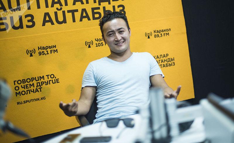 Шоумен, актер, член юмористической команды Ак кеме Жаныш Майрамбек уулу (Жаныш Майр) во время интервью Sputnik Кыргызстан
