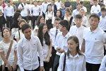 Студенты лицея при КГМА имени И.К. Ахунбаева. Архивное фото