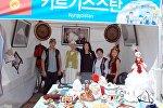 Seoul Friendship Fair-2017 эл аралык фестивалга катышкан кыргызстандыктар