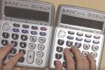 Despacito на двух калькуляторах — а вы это слышали?