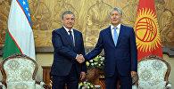 Президент Кыргызстана Алмазбек Атамбаев в ходе встречи с президентом Узбекистана Шавкатом Мирзиёевым, прибывшим в КР с государственным визитом