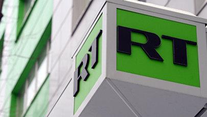 RT телеканалынын логотиби. Архив