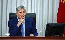 Кыргызстандын экс-президенти Алмазбек Атамбаевдин архивдик сүрөтү