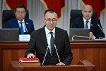 Архивное фото вице-премьер-министра Кыргызской Республики Толкунбека Абдыгулова