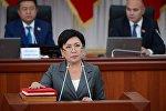 Билим берүү жана илим министри Гүлмира Кудайбердиева Жогорку Кеңеште. Архивдик сүрөт