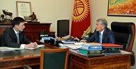 Президент Кыргызской Республики Алмазбек Атамбаев принял председателя Национальной энергетической холдинговой компании Айбека Калиева.