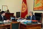 Президент Алмазбек Атамбаевге Улуттук энергохолдингдин төрагасы Айбек Калиевди