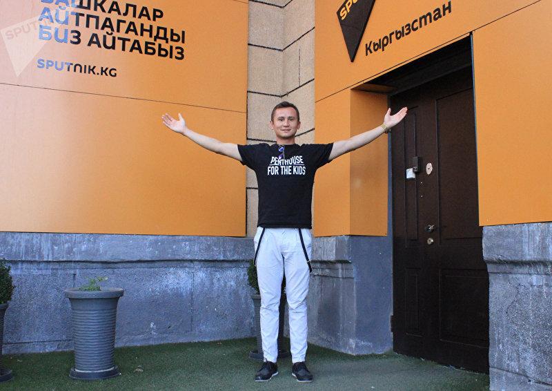 Продавец элитной недвижимости в Манхэттене, кыргызстанец Тимур Моун в офисе Sputnik Кыргызстан