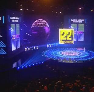 LIVE: Церемония закрытия выставки ЭКСПО-2017 в Астане