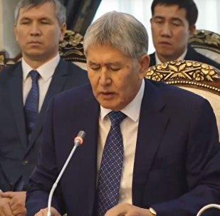 LIVE: Заседание Совбеза КР по проведению президентских выборов