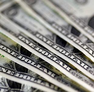 Доллар. Архивдик сурөт