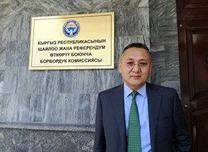 Кыргызстандын президенттигине талпакер Масадыков Таалатбекдун архивдик сүрөтү