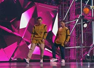 Близнецы из Кыргызстана поразили жюри шоу Танцы на ТНТ — видео