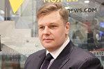 Политолог-американист, кандидат политических наук, профессор Академии военных наук Сергей Судаков. Архивное фото