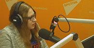 Специалист по вопросам международной безопасности Виктория Легранова. Архивное фото