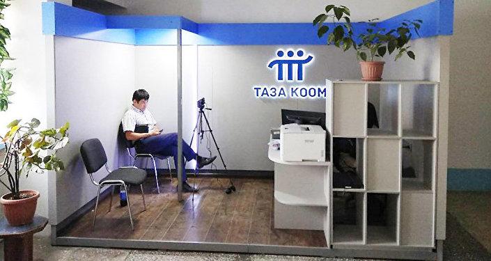 Ход установочных работ информационных киосков в Сокулукском районе