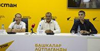 Пресс-конференция Археология Кыргызстана — найден уникальный подземный мавзолей XI века
