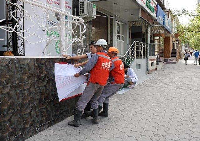В Бишкеке по улице Абдрахманова сотрудники МП Тазалык убирают незаконно установленные рекламные конструкции.