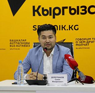 Ырчы Самат Долотбаков