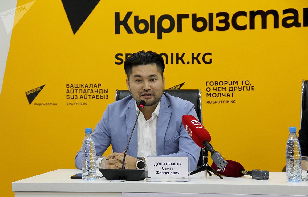 Певец, исполнительный директор и основатель журнала One Mag Самат Долотбаков