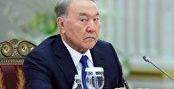 Казакстан президенти Нурсултан Назарбаев. Архив