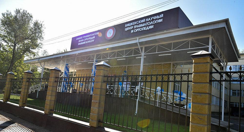 Бишкек шаардык травмотология жана ортопедия илим изилдөө борборунда заманбап кабылдама ачылган