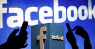 Facebook логотиби. Архивдик сүрөт
