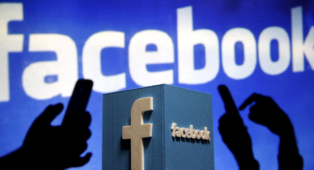 3D-пластическое изображение логотипа Facebook. Архивное фото