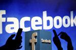Логотип Facebook. Архивное фото