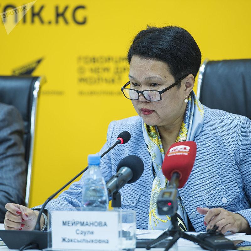 Начальник Управления образования мэрии Бишкека Мейрманова Сауле на пресс-конференции в мультимедийном пресс-центре Sputnik Кыргызстан.