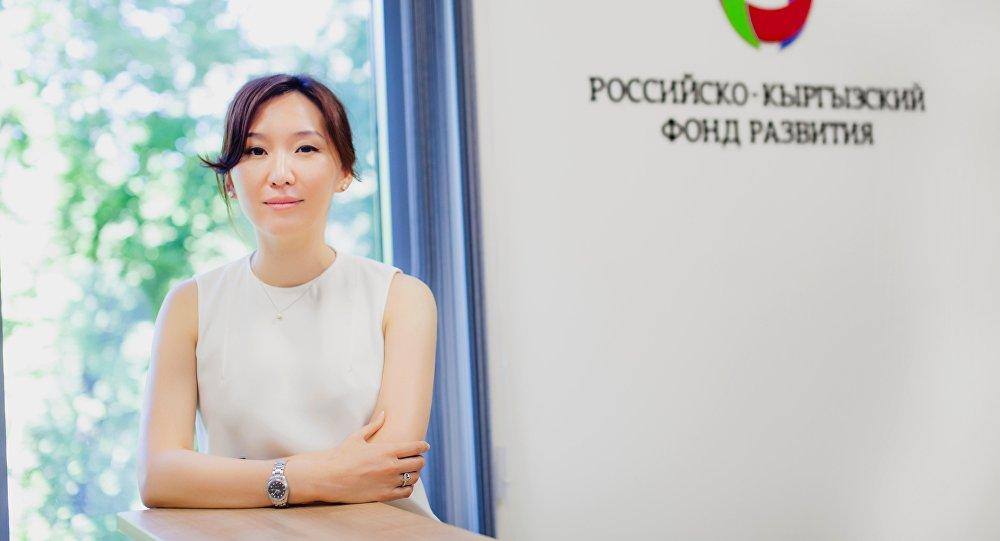 Советник председателя РКФР Жылдыз Караталова