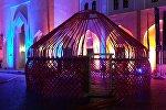 Катардын борбору Доха шаарынын чок ортосунда кыргыз боз үйү тигилип, ал көптөрдүн кызыгуусун жаратып жатат