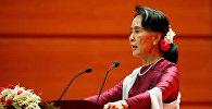 Архивное фото государственного советника Мьянмы Аунг Сан Су Чжи