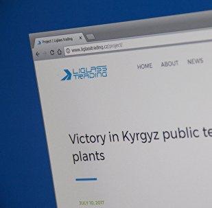 Liglass Trading CZ, SRO чех компаниясынын сайты. Архивдик сүрөт