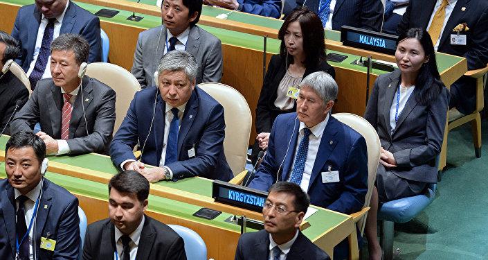 Работа 72-й Генеральной ассамблеи ООН в Нью-Йорке