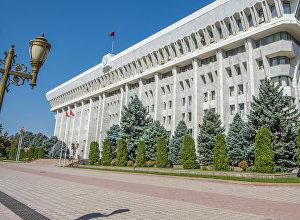 Жогорку Кеңештин имараты. Архив