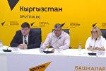 Возможности поступления в вузы России обсудили в МПЦ Sputnik Кыргызстан