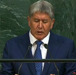LIVE: Выступление президента Атамбаева на Генассамблее ООН