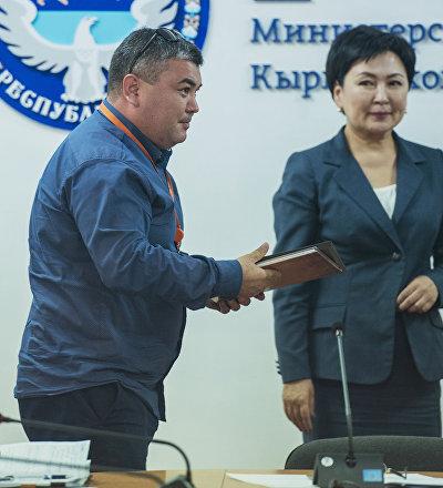 Информационное агентство и радио Sputnik Кыргызстан отмечено благодарственным письмом Министерства образования и науки КР за вклад в развитие государственного языка