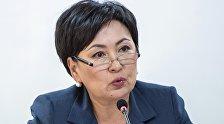 Архивное фото министра образования и науки Кыргызстана Гульмиры Кудайбердиевой
