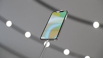 Новый iPhone X. Архивное фото